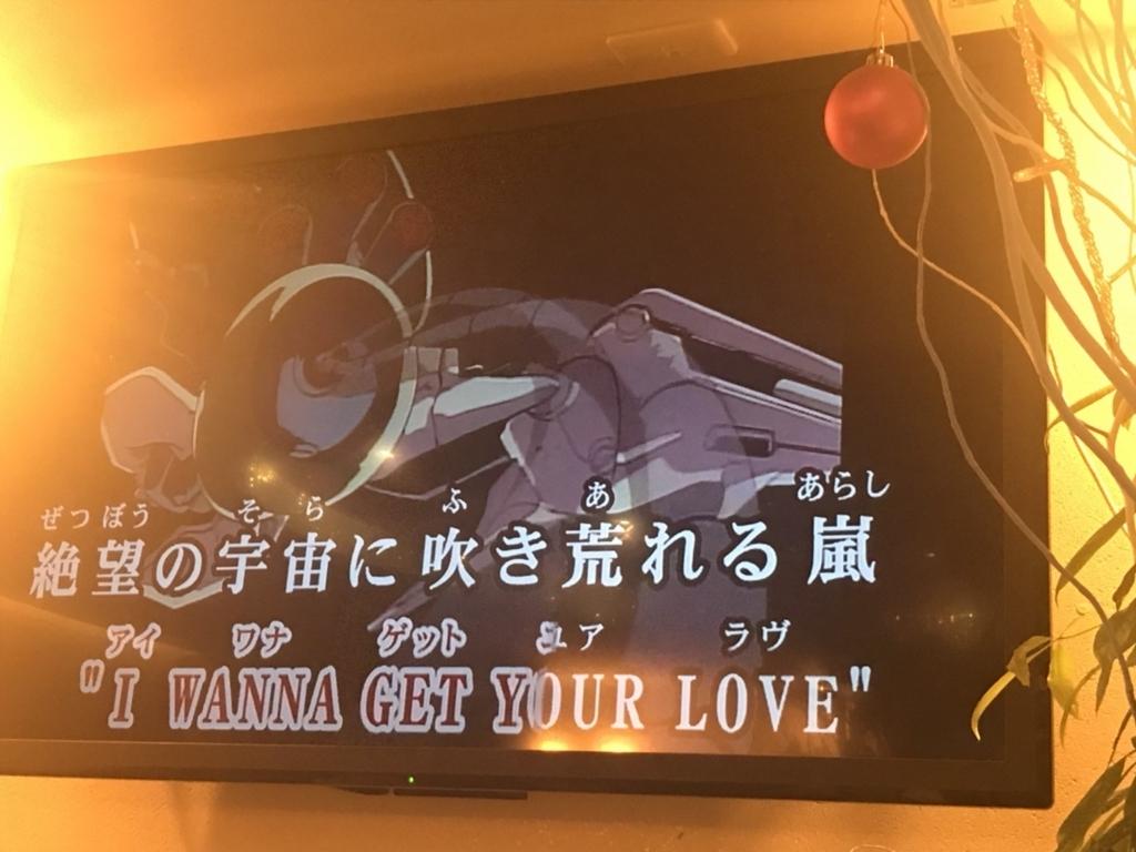 f:id:kasuimoku:20171217165718j:plain