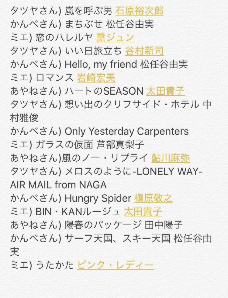 f:id:kasuimoku:20171217165851j:plain