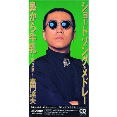 f:id:kasuimoku:20171217170326j:plain