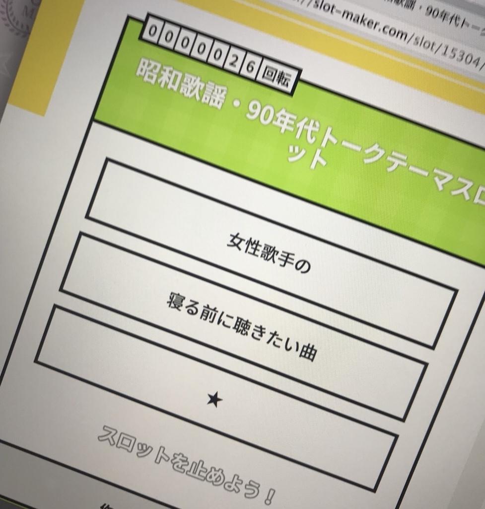 f:id:kasuimoku:20180226233510j:plain