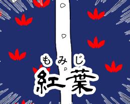 f:id:kasuimoku:20180612224917j:plain