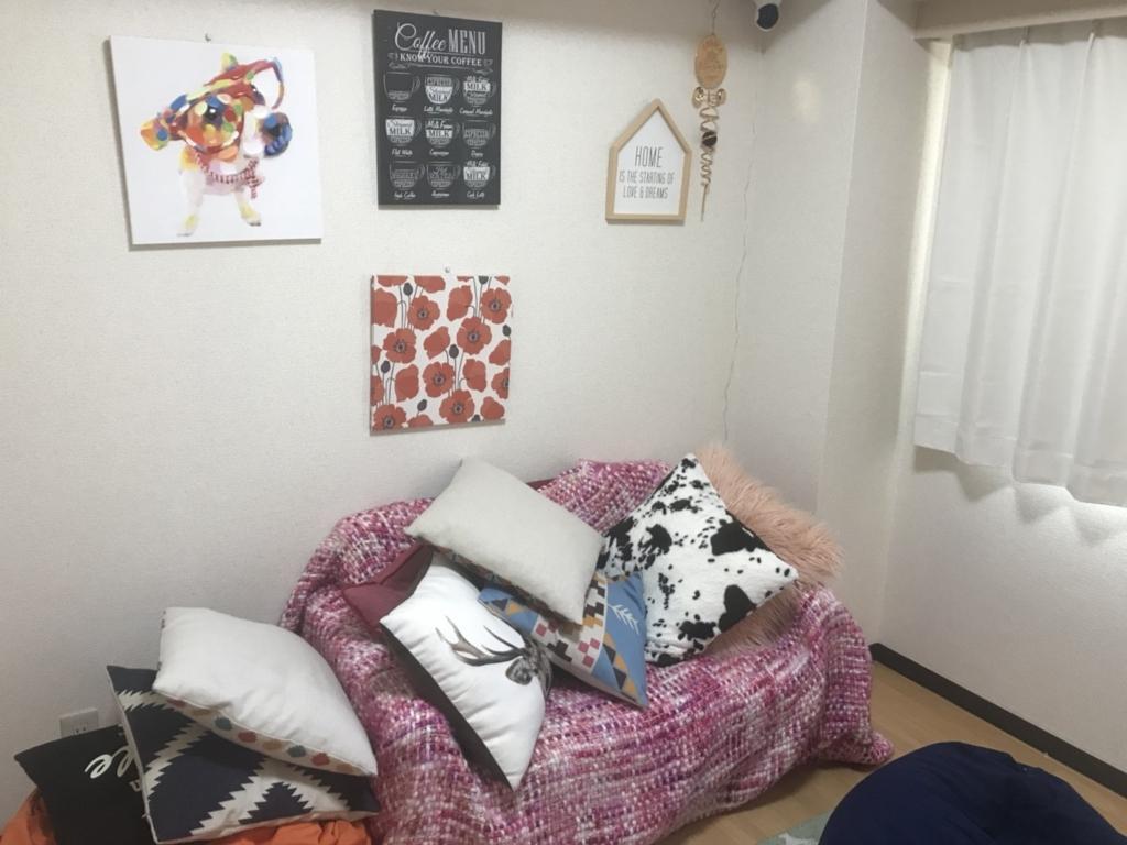 f:id:kasuimoku:20180612225233j:plain