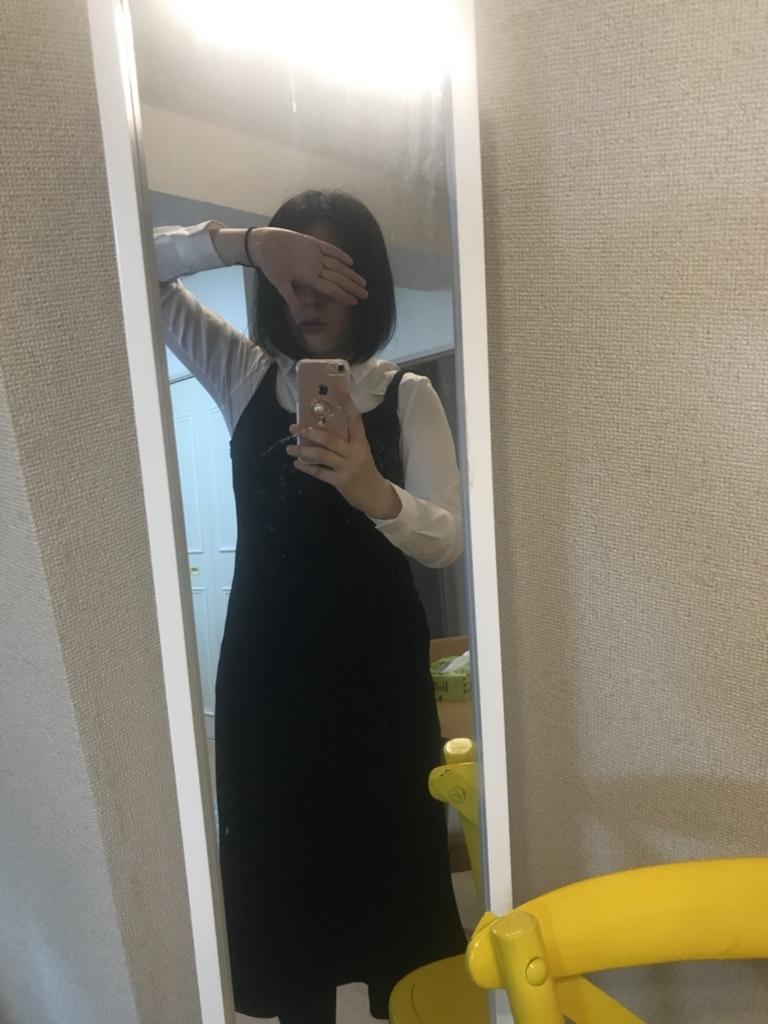 f:id:kasuimoku:20180612235246j:plain