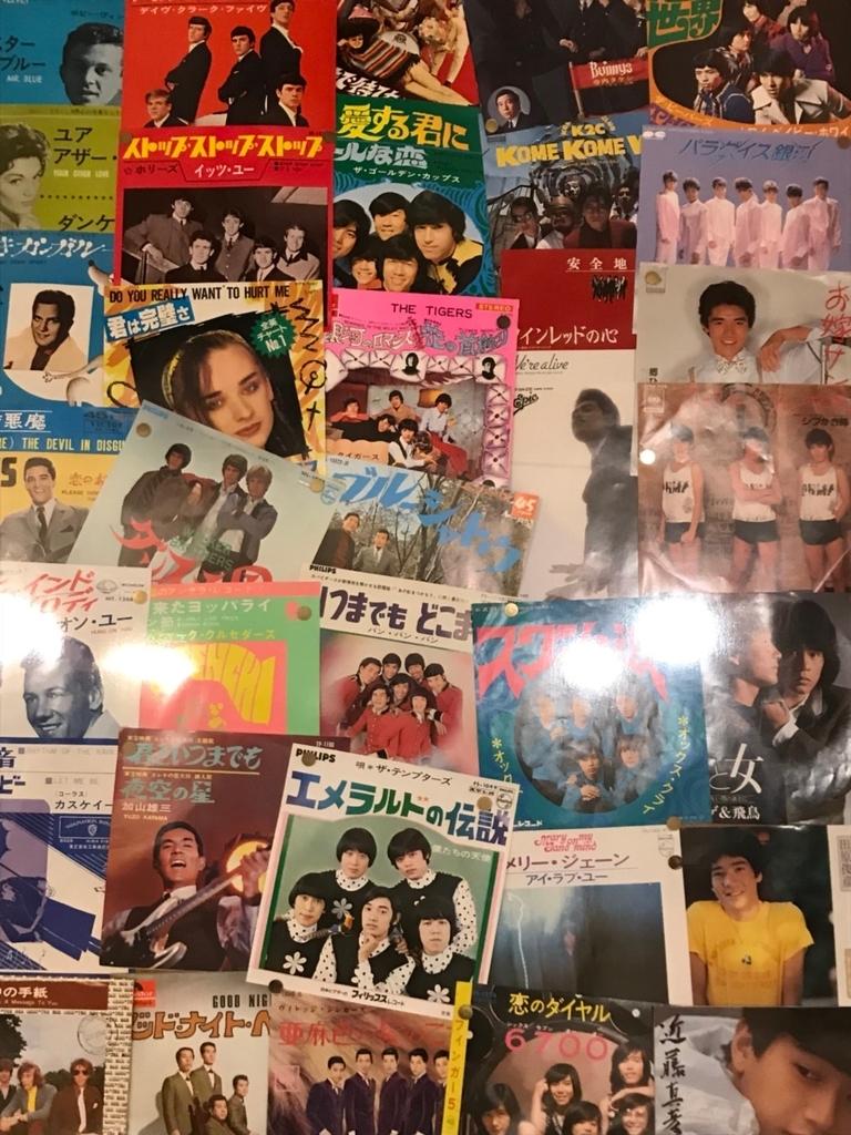 f:id:kasuimoku:20180919135019j:plain