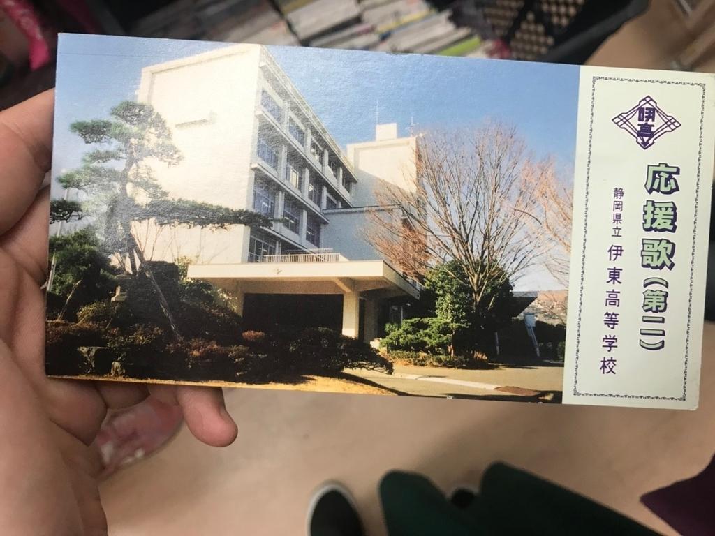 f:id:kasuimoku:20180919150716j:plain