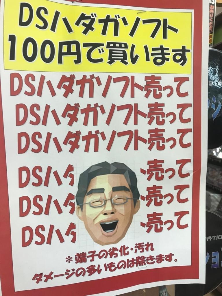 f:id:kasuimoku:20180919150824j:plain