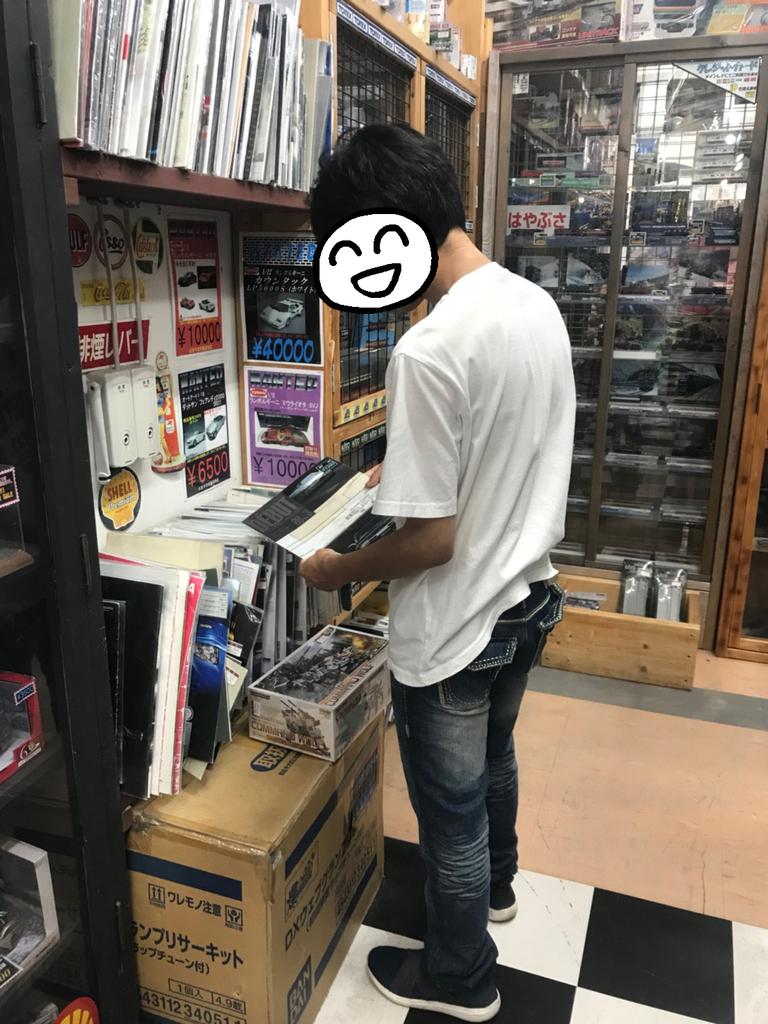 f:id:kasuimoku:20180919151240j:plain