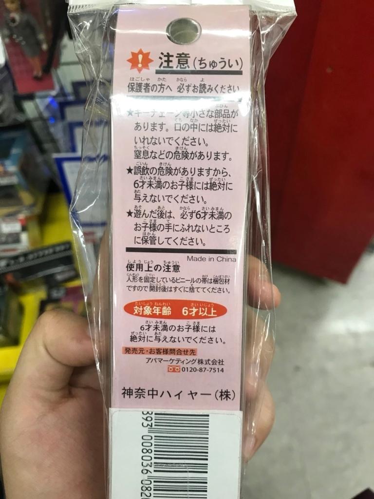 f:id:kasuimoku:20180919153246j:plain