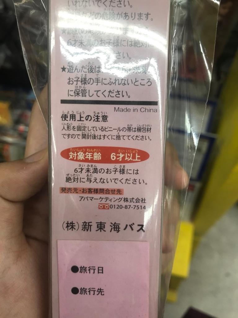 f:id:kasuimoku:20180919154318j:plain