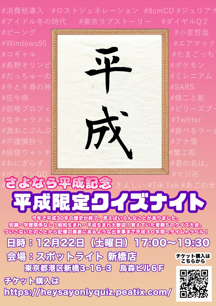 f:id:kasuimoku:20181014181530j:plain