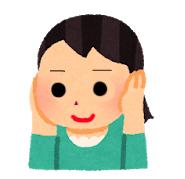 f:id:kasuimoku:20181014190917j:plain