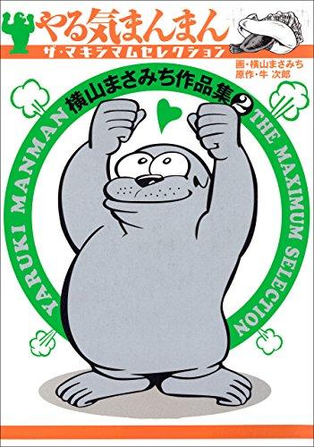f:id:kasuimoku:20181014191828j:plain