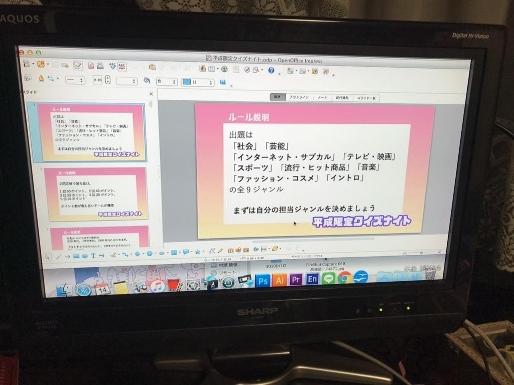 f:id:kasuimoku:20181014193746j:plain