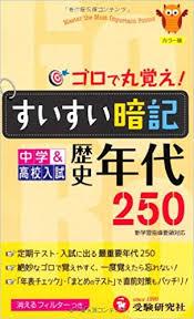f:id:kasuimoku:20181128075318j:plain