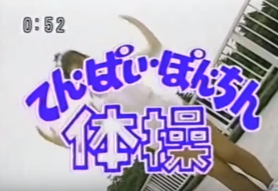 f:id:kasuimoku:20181128080923j:plain
