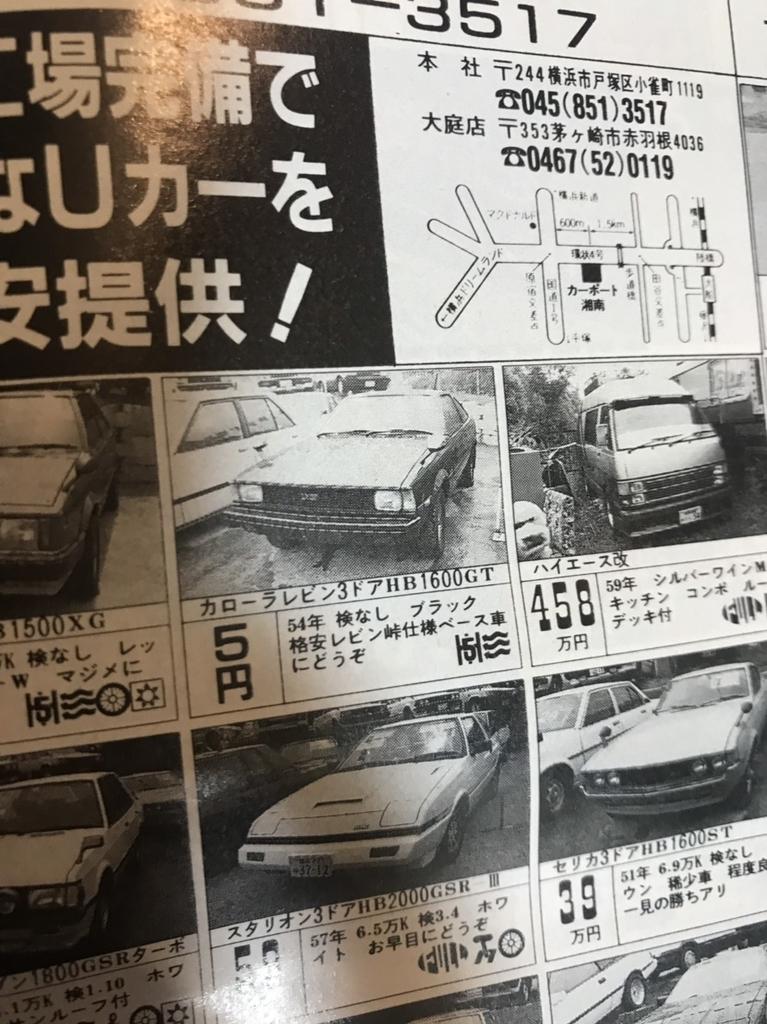 f:id:kasuimoku:20181128221622j:plain