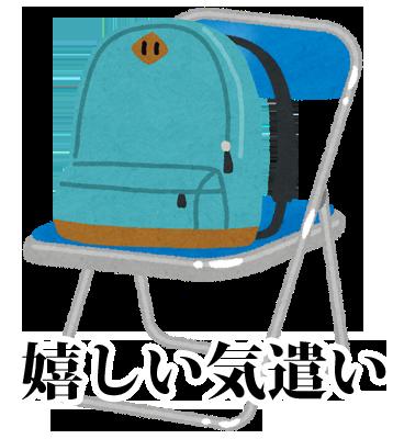 f:id:kasuimoku:20190121201623p:plain