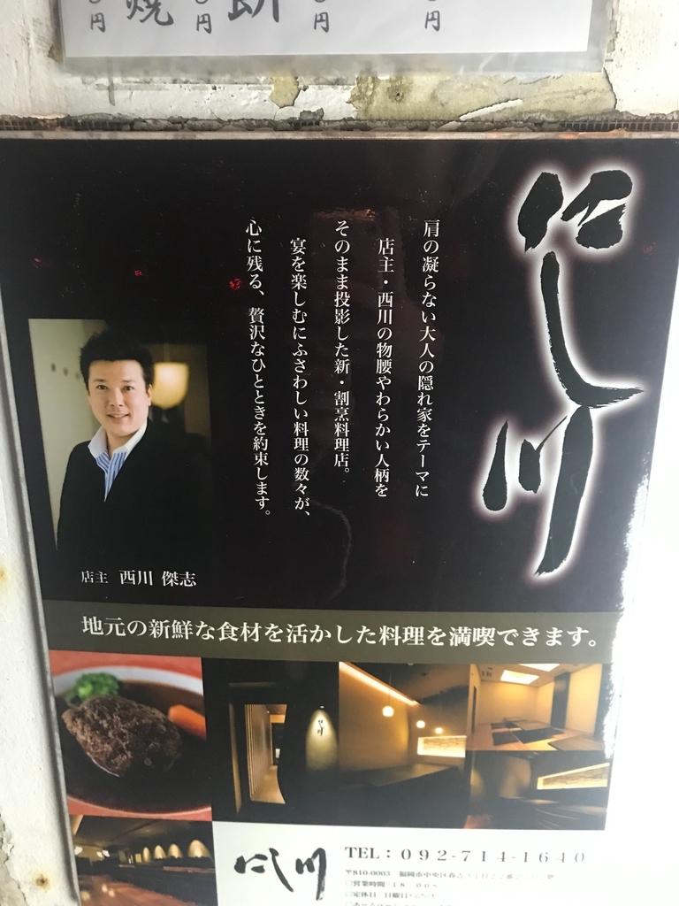 f:id:kasuimoku:20190122000502j:plain
