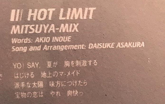 f:id:kasuimoku:20190123223643j:plain