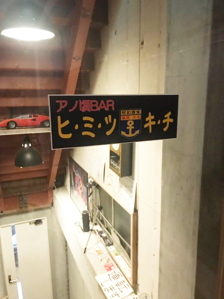 f:id:kasuimoku:20190123230009j:plain