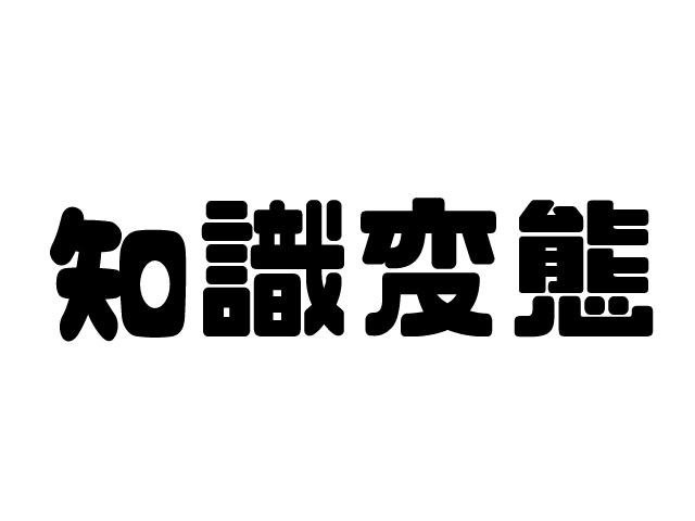 f:id:kasuimoku:20190130002432j:plain