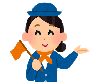 f:id:kasuimoku:20190131232018p:plain