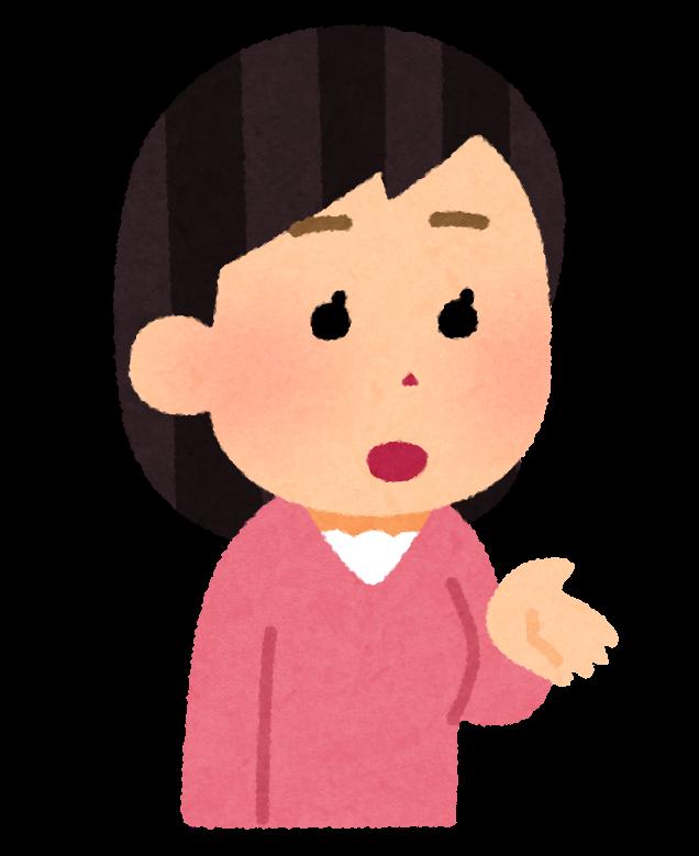 f:id:kasuimoku:20190224194603p:plain