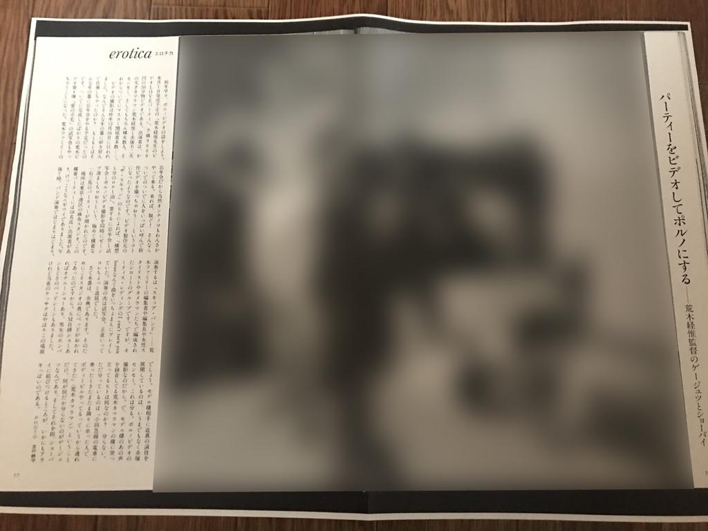 f:id:kasuimoku:20190225081858j:plain