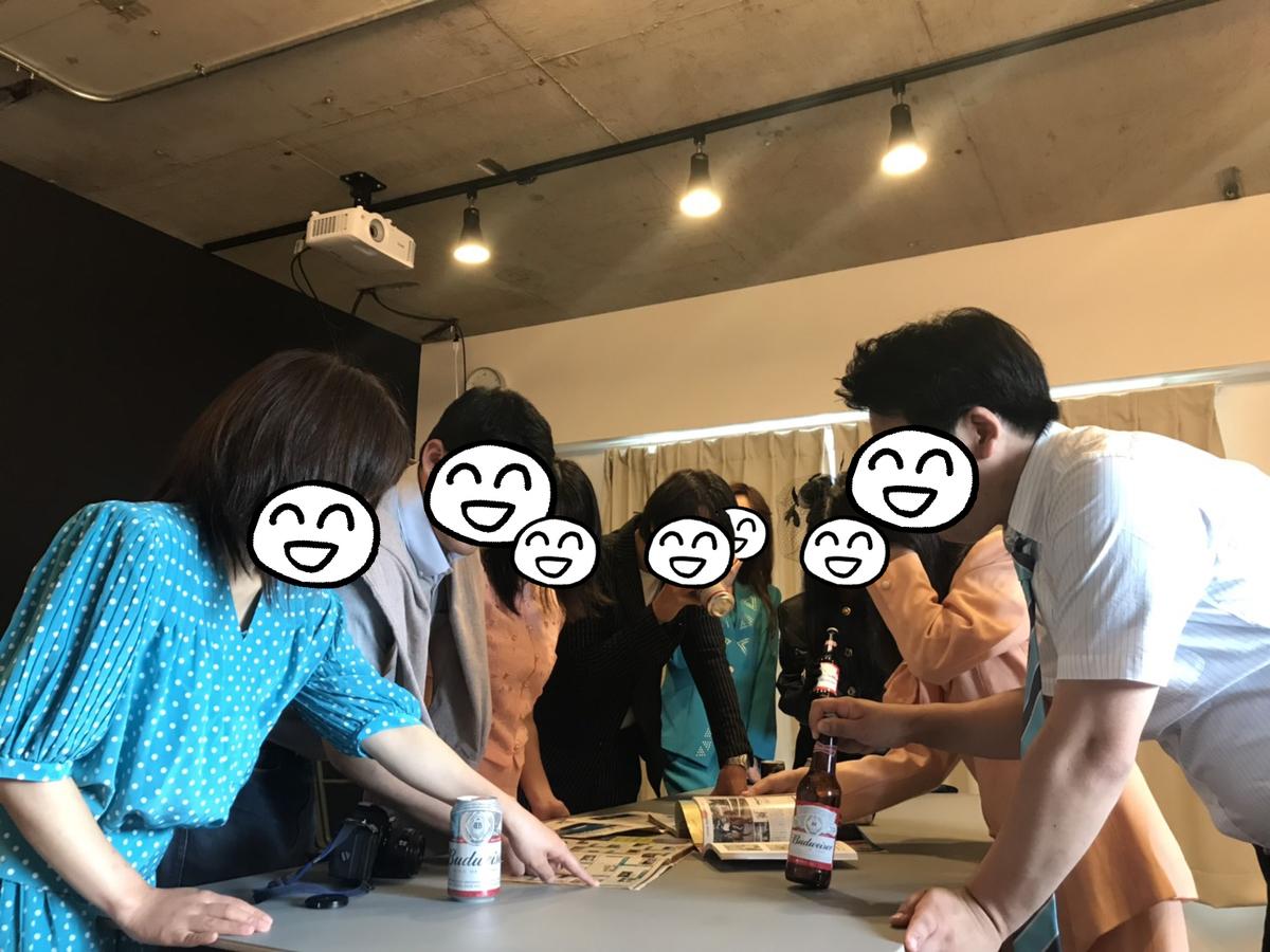 f:id:kasuimoku:20190610005048j:plain