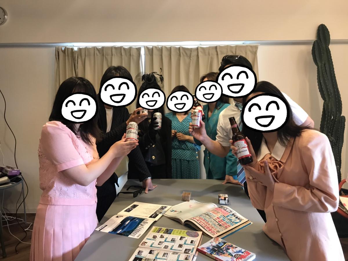 f:id:kasuimoku:20190610005438j:plain