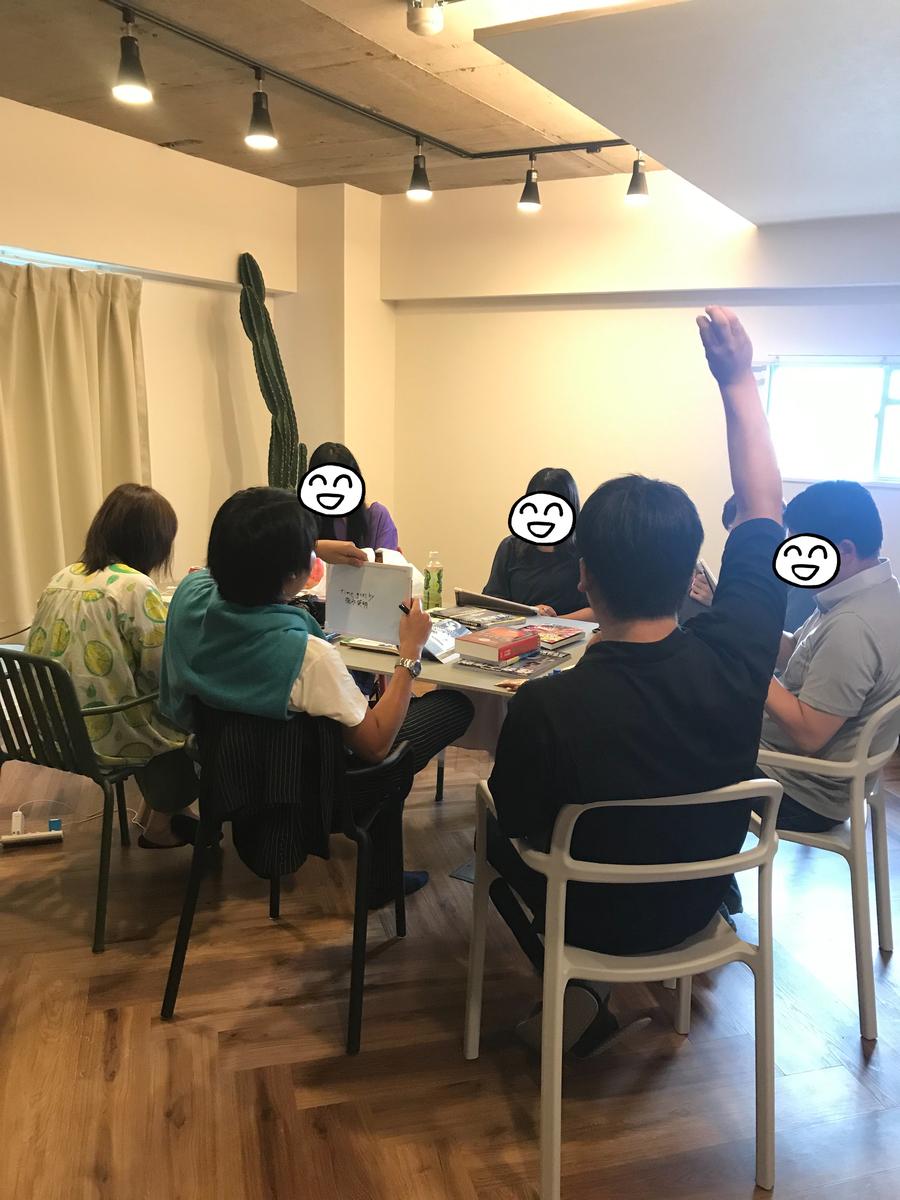 f:id:kasuimoku:20190610005844j:plain