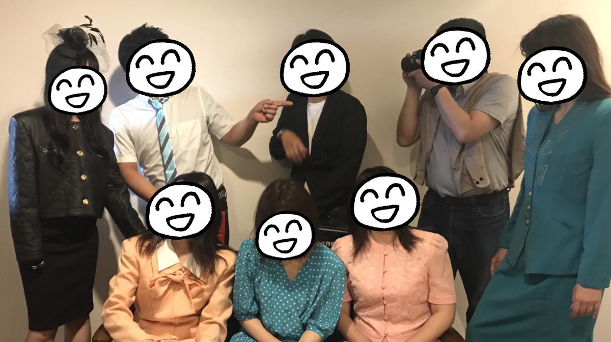 f:id:kasuimoku:20190611083805j:plain