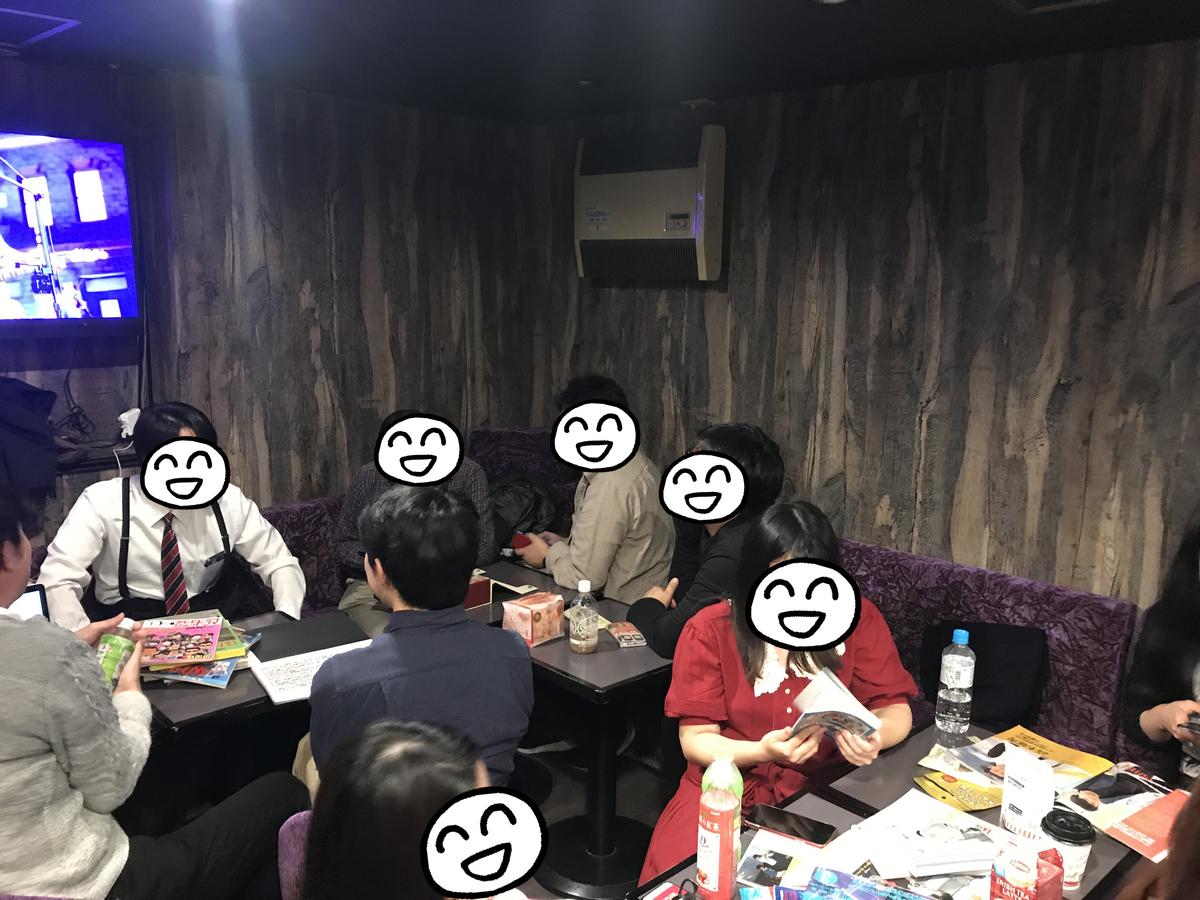 f:id:kasuimoku:20200109005158j:plain