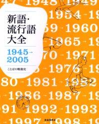 f:id:kasuimoku:20200601214945j:plain