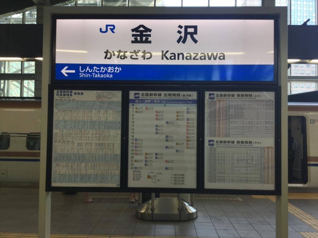 f:id:kasujirumabo:20170609221105j:plain