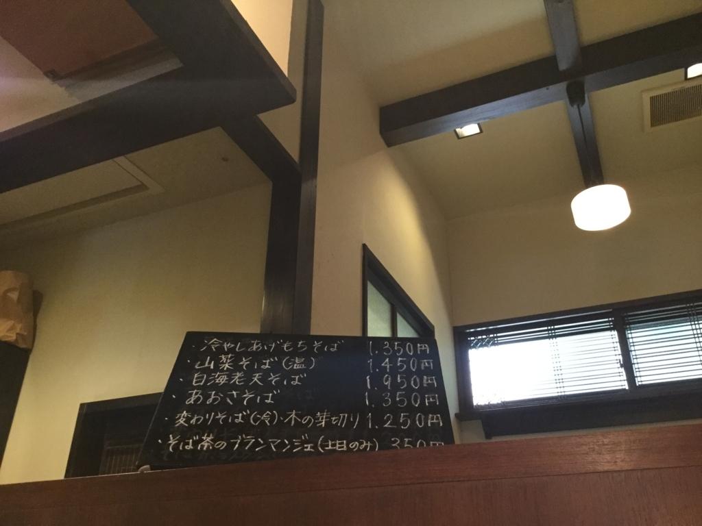 f:id:kasujirumabo:20170621180933j:plain