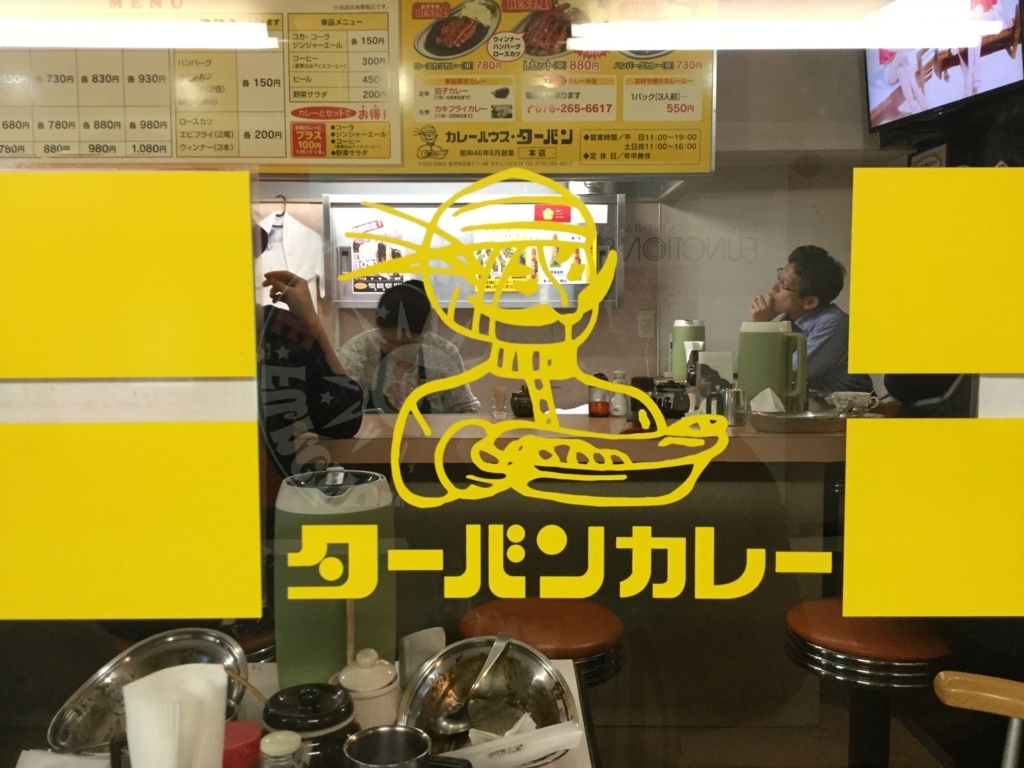 f:id:kasujirumabo:20170621214040j:plain