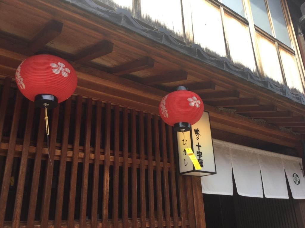 f:id:kasujirumabo:20170621233906j:plain