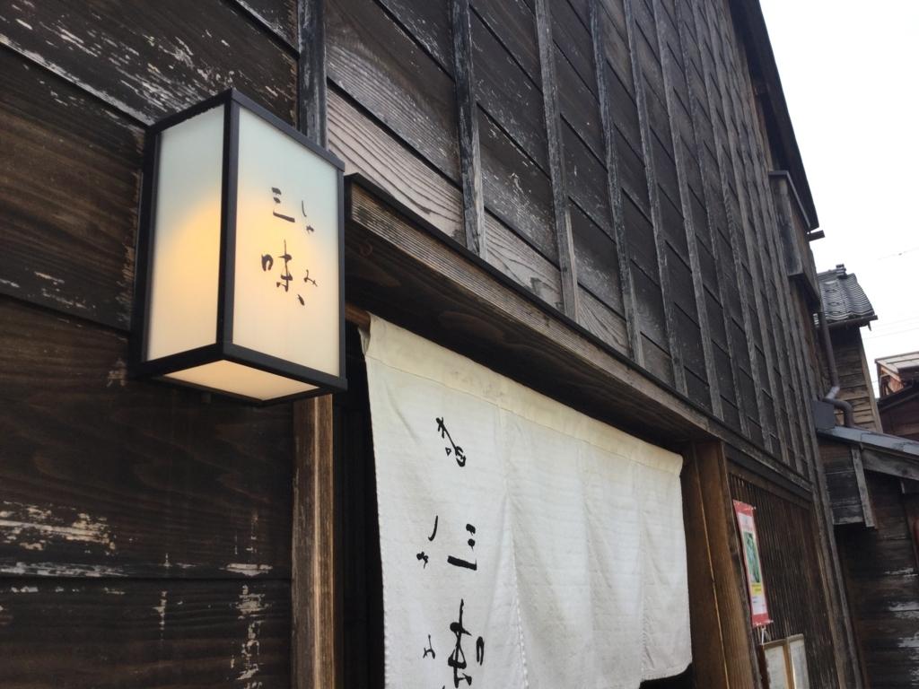 f:id:kasujirumabo:20170621234419j:plain