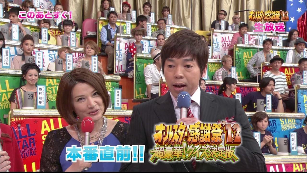 12/09/29 TBSオールスター感謝祭 中澤裕子・矢口真里・石川梨華・道重 ...