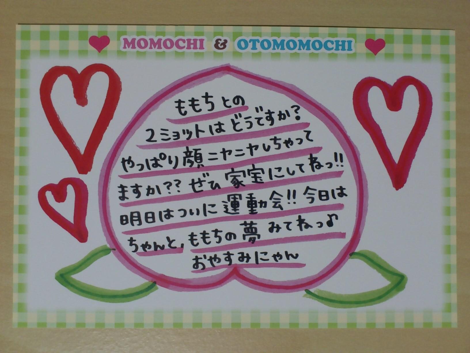 f:id:kasukabe:20121106001254j:plain:w350
