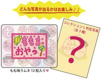 f:id:kasukabe:20121106003801j:plain