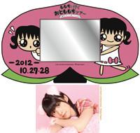 f:id:kasukabe:20121106003802j:plain
