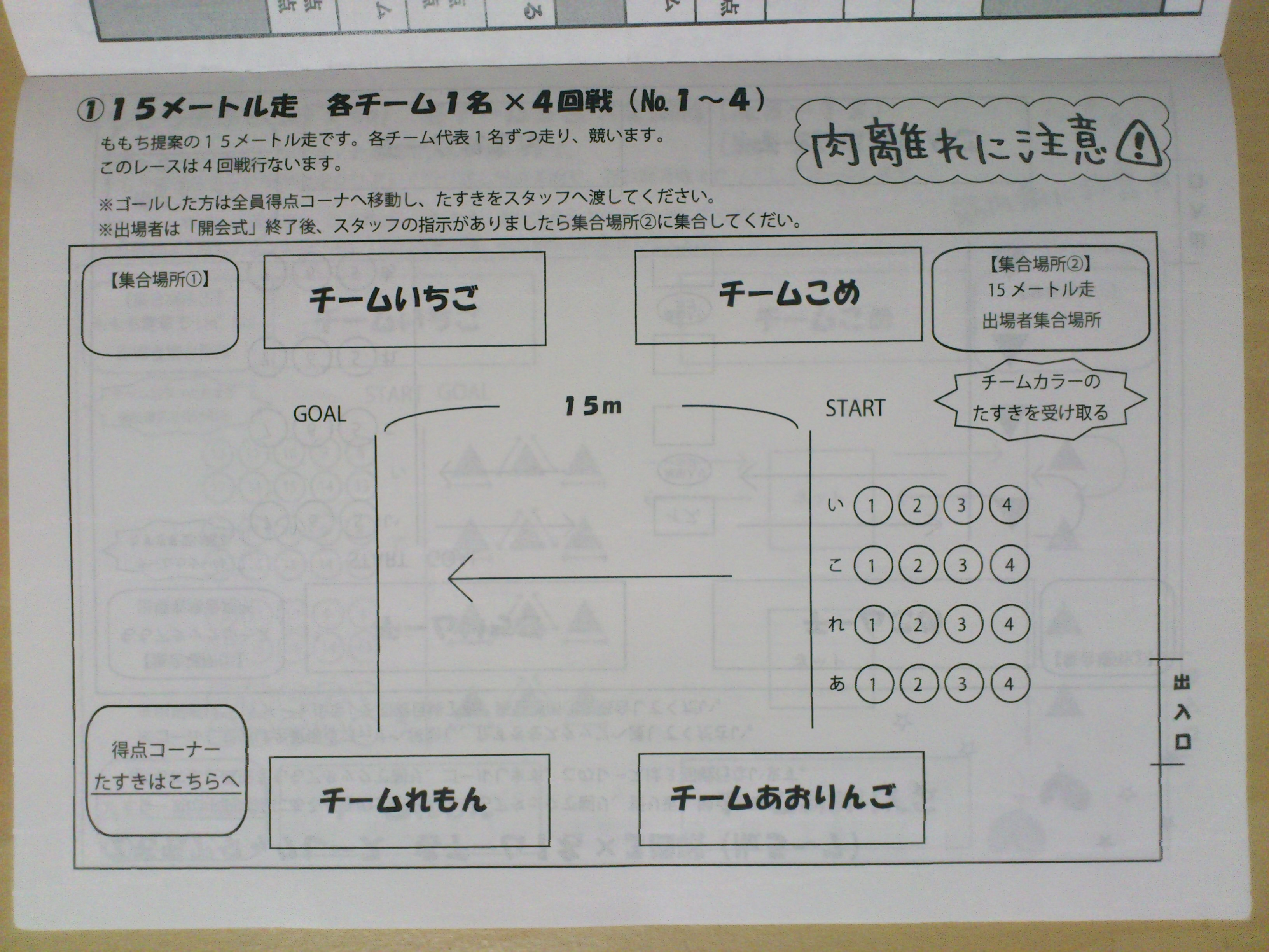 f:id:kasukabe:20121110162147j:plain:w350