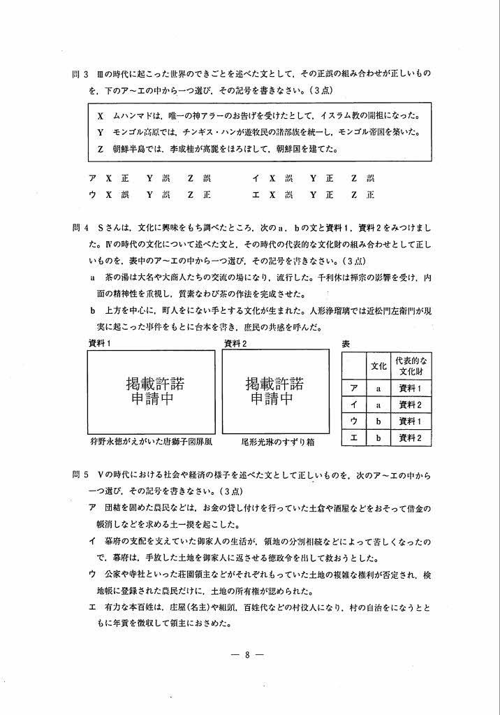 f:id:kasukabeacademy:20210501223821j:plain