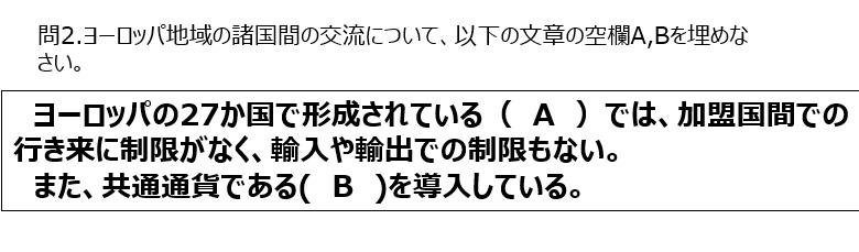 f:id:kasukabeacademy:20210622235024j:plain