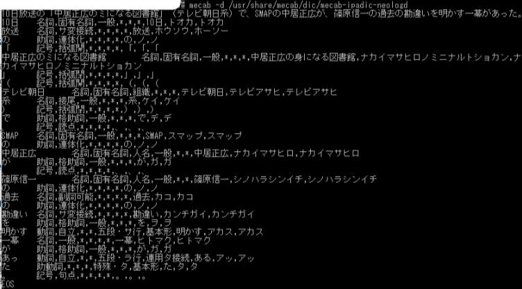 f:id:kasuke18:20180325215344p:plain