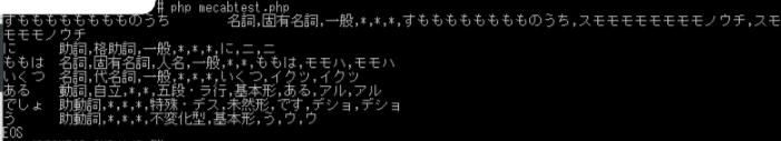 f:id:kasuke18:20180325215402p:plain