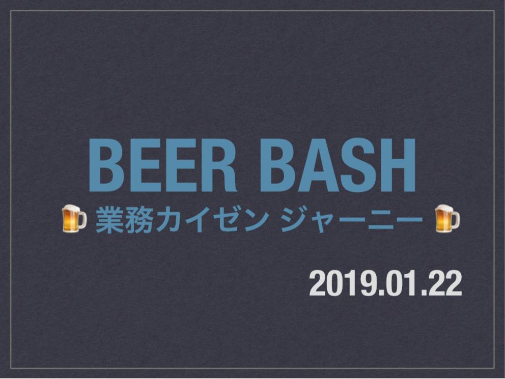 f:id:kasuke18:20190128083845p:plain:w500