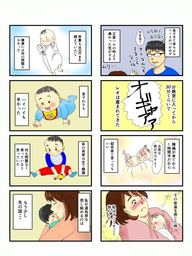 f:id:kasumi-koto:20170427192552p:plain